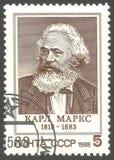 Karl Marx 免版税库存图片