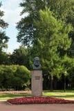 Karl Marx Royalty Free Stock Images