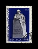 Karl Marx monument in Moscow, famous politician leader, Capital book author,USSR,  circa 1962, Royalty Free Stock Photography