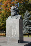 Karl Marx's bust in Kaliningrad, Russia Royalty Free Stock Photography
