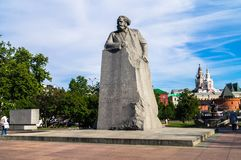 MOSCOW, RUSSIA - JUNE 20.2017: Memorial of the the great  German revolutionary socialist Karl Marx on the Teatralnaya square.