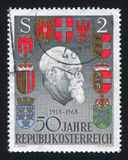 Karl Renner. AUSTRIA - CIRCA 1968: stamp printed by Austria, shows Karl Renner`s head and States' arms, circa 1968 Stock Images