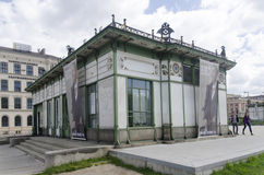 Karlsplatz metro station, Vienna Stock Photo