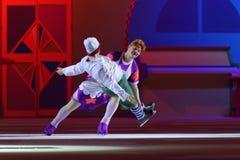 Karlsson-em--telhado da mostra do ano novo de Ilya Averbukh Fotografia de Stock