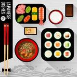 Karmowy Ilustracyjny Japoński jedzenie Obrazy Stock