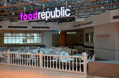 Karmowy republika karmowego sądu Suntec miasto Singapur Obraz Royalty Free