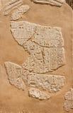 Karnak寺庙古老废墟在埃及 库存照片