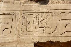 Karnak寺庙 免版税库存照片