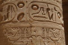 Karnak świątyni kolumna Obraz Stock