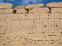Karnak świątynia Fotografia Royalty Free