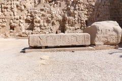 Karnak świątynia - Egipt Fotografia Royalty Free