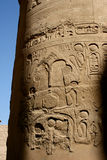 Karnak column with hieroglyphics Royalty Free Stock Photo