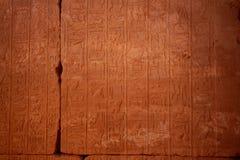 Karnak Hieroglyph. Hieroglyph on the Temple of Karnak Wall, Luxor Egypt Stock Photo