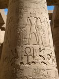 Karnak Temple. Complex in Luxor royalty free stock photos