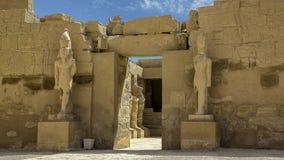 Karnak Temple Stock Image