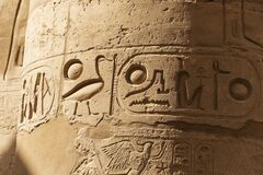 Free Karnak Temple, Complex Of Amun-Re. Royalty Free Stock Image - 172411356