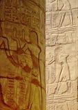Karnak temple detail Royalty Free Stock Images