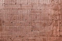Karnak Temple, Egypt Stock Photos