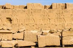 Karnak temple in Luxor, Egypt. Stock Image