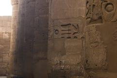 Karnak Temple. Luxor, Egypt Stock Image