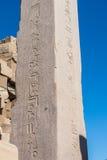 Karnak temple, Luxor, Egypt. Obelisk of the Karnak temple, Luxor, Egypt (Ancient Thebes with its Necropolis royalty free stock photos