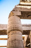 Karnak temple, Luxor, Egypt. Pillars of the Great Hypostyle Hall of the Karnak temple, Luxor, Egypt (Ancient Thebes with its Necropolis stock photo