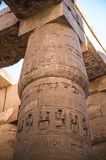 Karnak temple, Luxor, Egypt. Pillars of the Great Hypostyle Hall of the Karnak temple, Luxor, Egypt (Ancient Thebes with its Necropolis royalty free stock image