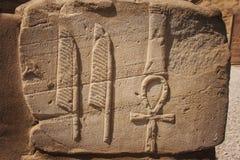 Karnakgravure Royalty-vrije Stock Afbeeldingen