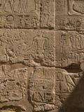Karnaktempel Royalty-vrije Stock Afbeelding