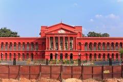 Karnatakahoge rechtsinstantie Royalty-vrije Stock Afbeeldingen