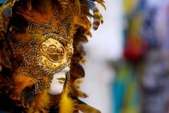 karnawałowe szarość odizolowywająca maska Fotografia Stock