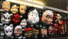 karnawałowe zabawy wakacje maski Obraz Royalty Free