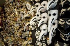 karnawałowy udział maskuje venetian Obrazy Stock