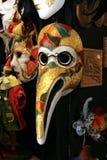 karnawałowy uroczy maskowy tradycyjny Venice Obraz Royalty Free