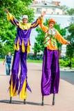 Karnawał w Moskwa, Rosja Fotografia Royalty Free