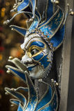 Karneval mask Stock Photography