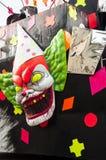 Karnevalfasamaskering 2014 Arkivfoton