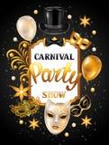 Karnevalinbjudankort med guldmaskeringar och garneringar Berömpartibakgrund royaltyfri illustrationer