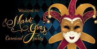 Karnevalmaskeringen med skinande blänker textur Bokeh ljus- och fyrverkeribakgrund Hälsningkort med blom- bakgrund Royaltyfri Bild