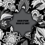 Karta plakat, broszurka szablon z orientalnym kwiatem armenian o Obrazy Royalty Free
