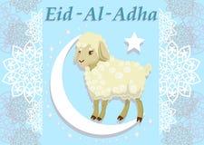 Karta z barankiem dla Muzułmańskiego festiwalu poświęcenie również zwrócić corel ilustracji wektora Obraz Royalty Free