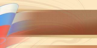 Karta z rosyjskim baner dla wakacyjnego dekoration Obrazy Stock