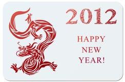 Karte 2012 mit Drachen Stockfotografie