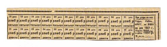 Karte auf Brot stockfoto