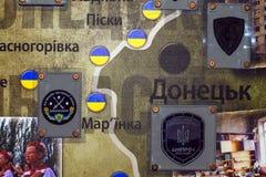 Karte der ATO-Zone, mit den Sparren der ukrainischen Heereseinheiten im Museum Anti-Terrorist-Operation in Dnepr lizenzfreie stockfotos
