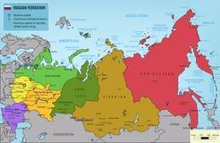 Karte der Russischen Föderation mit auswählbaren Gebieten Vektor Lizenzfreies Stockfoto