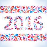 2016 Karte des glücklichen neuen Jahres Lizenzfreie Stockfotografie