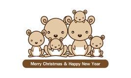 Karte des glücklichen neuen Jahres Kängurufamilie Nette Tierkarikatur vektor abbildung
