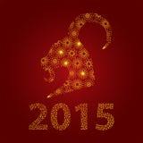 Karte des guten Rutsch ins Neue Jahr 2015 Lizenzfreie Stockfotografie
