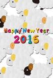 Karte des neuen Jahres Lizenzfreie Stockfotografie